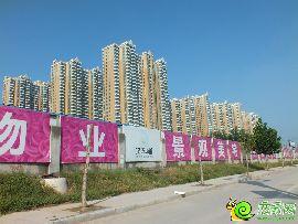 汉成华都实景图(2014.10.06)