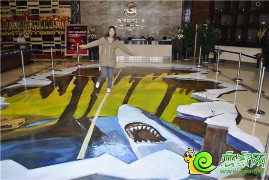 邯郸首家纯3d手绘立体画展 友谊时代广场精彩献映