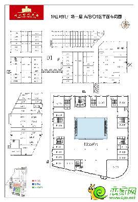 中山时代广场一层A/B/D1区平面布局图