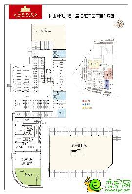 中山时代广场一层C/E/F区平面布局图