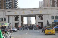 汉成华都实景图(2014.12.29)