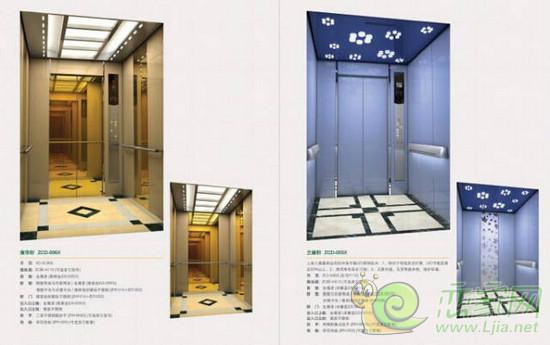 国际金融中心采用三菱锋速电梯 体验飞速直达