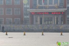 东方新城配套—尚壁小学