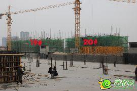 锦绣江南19#20#楼出地面2层(2015.03.25)