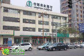 中国农业行