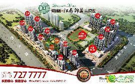 荣盛·江南锦苑楼座标注图