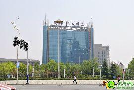 新梅林大酒店
