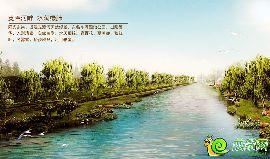 阳光东尚紧邻支漳河