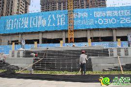 铂尔缦国际公馆实景图(2015.05.22)