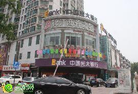 锦江商务酒店