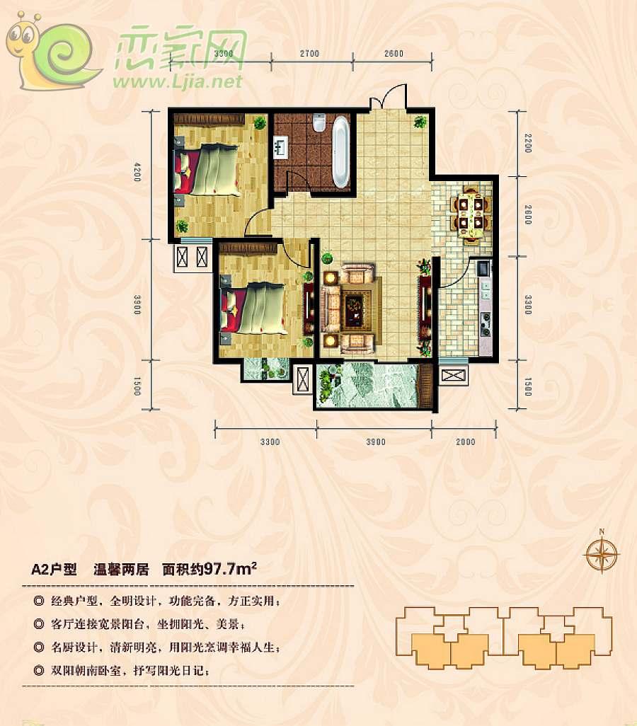 东方新城一期97㎡两居室