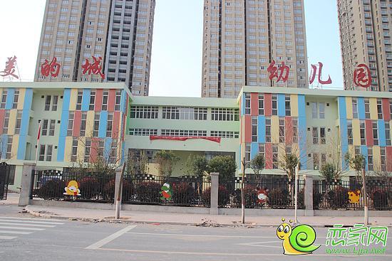 2015邯郸重点中小学片内寻找划分真正的图片小学生使用零花钱的活动实践学区图片