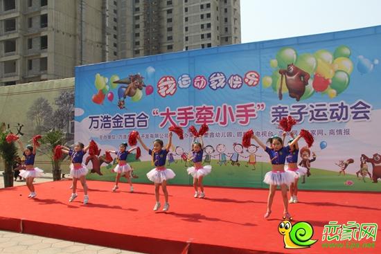 童鑫幼儿园小朋友表演舞蹈