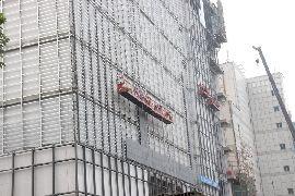 陽光大廈實景圖(2015.06.17)
