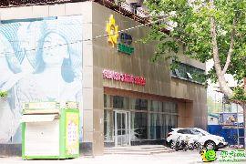 龙鼎国际售楼部实景图(2015.7.17)