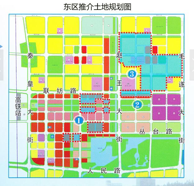 邯郸市东区规划图