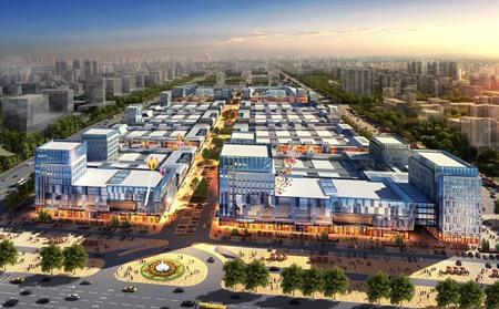 林安智慧商贸物流城