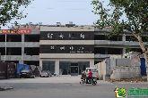 站南旺角实景图(2015.08.09)