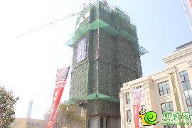 安联钓鱼台壹号项目实景图(2015.9.15)