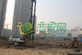 铂尔缦国际公馆二期实景图(2015.10.15)