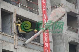 铂尔缦国际公馆实景图(2015.10.15)