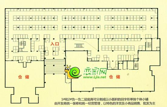 电路 电路图 电子 户型 户型图 平面图 原理图 550_353