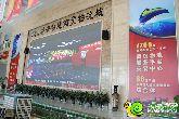 林安智慧商贸物流城展厅实景图(2015.10.13)