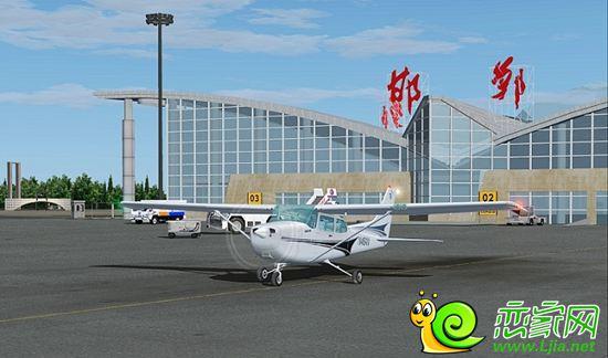 邯郸飞机场