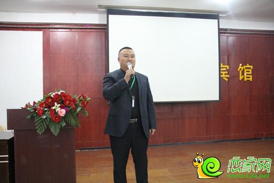 房惠惠总经理郭彦永先生讲话