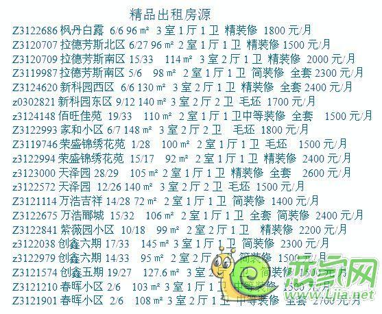 QQ图片20140916101035