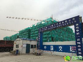 林安智慧商贸物流城实景图(2016.02.23)