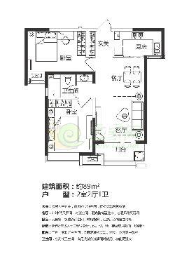美的时代城2室2厅1卫户型图