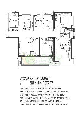 美的时代城4室2厅2卫户型图
