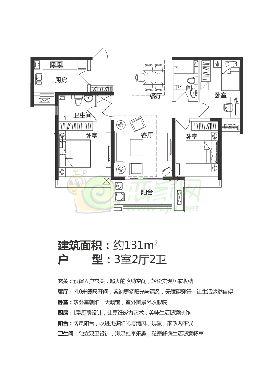 美的时代城3室2厅2卫户型图