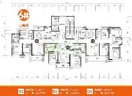 美的时代城6号楼2单元户型图