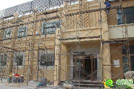 荣盛观邸售楼部在建