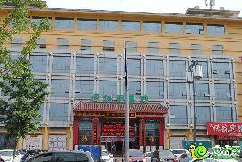 仁泰醫藥大廈