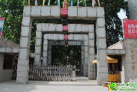 邯鄲市第一中學