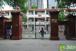 中華僑小學