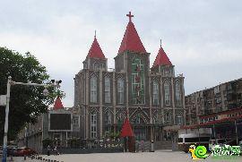 邯郸市基督教北堂