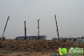 荣盛观邸项目工地实景图(2016.5.6)