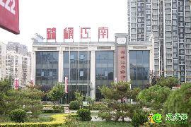 锦绣江南实景图(2016.05.08)