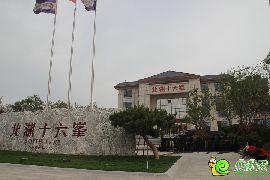 北湖十六峯实景图(2016.5.18)