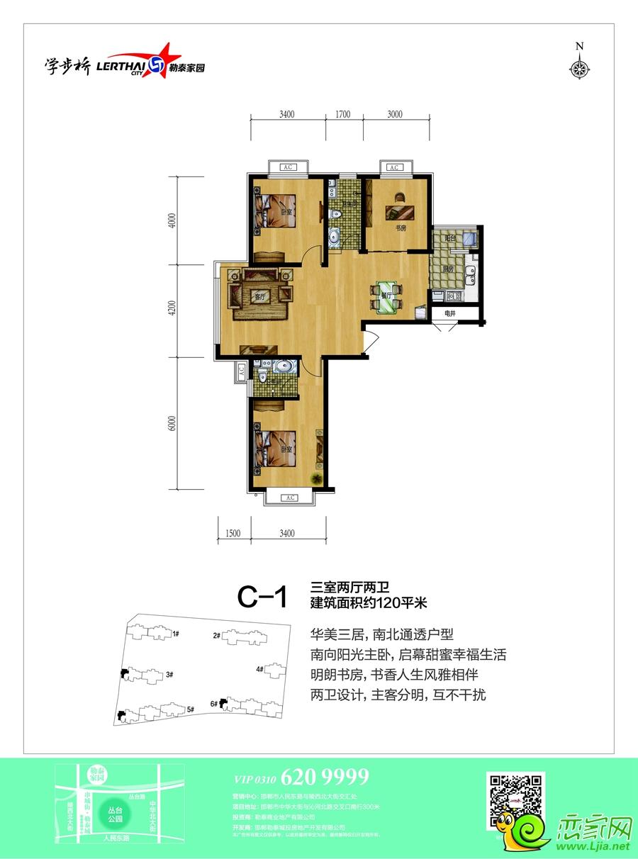 勒泰家園3#、5#、6#戶型