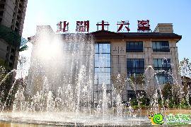 北湖十六峯园林实景(2016.6.29)