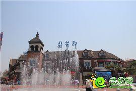 邯郸碧桂园翡翠郡实景图