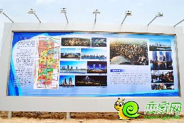 邯郸市东区规划