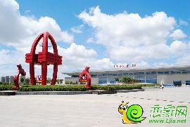 邯鄲市高鐵東站