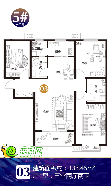 5#楼1单元03户型