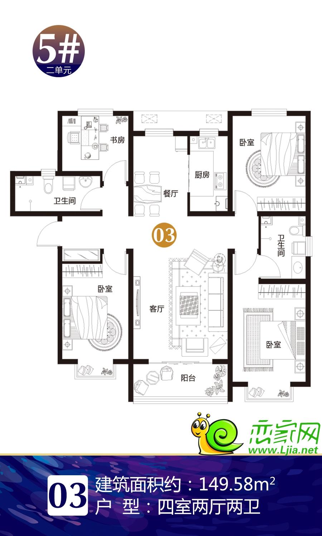 5#楼03户型